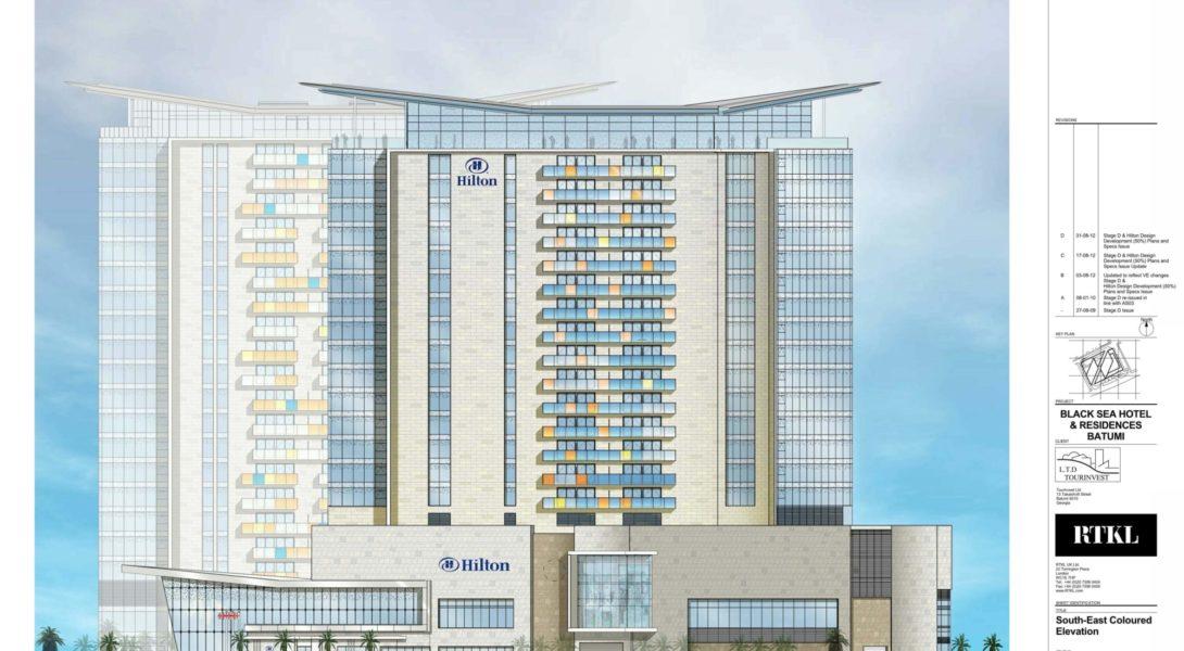 0436 Batumi Hilton Mini Gallery 1